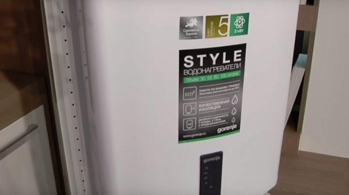 Бытовые водонагреватели электрические – правила выбора