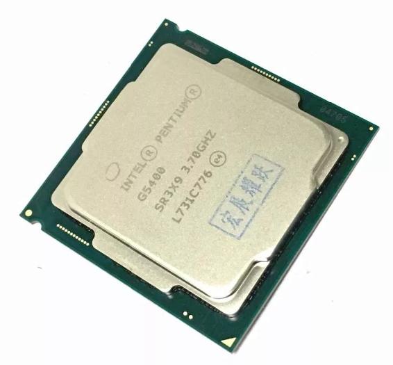 Двуядерный процессор