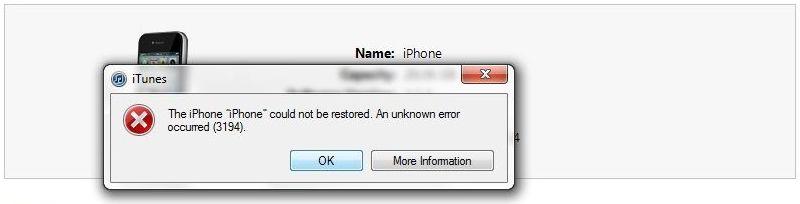 Ошибка iOS 3014 3004 3194