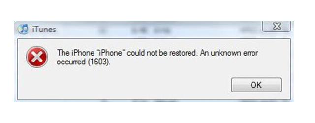 Ошибка iPhone 1015