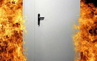 Исключительные преимущества противопожарных дверей компании Гефест