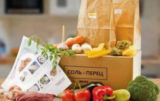 Почему продукты на дом с доставкой это удобно?